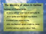 the ministry of jesus in galilee4