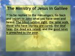 the ministry of jesus in galilee54