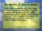 the ministry of jesus in galilee64