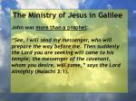 the ministry of jesus in galilee67