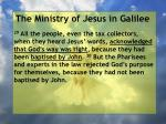 the ministry of jesus in galilee73