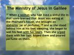 the ministry of jesus in galilee81