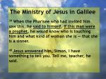 the ministry of jesus in galilee86
