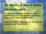the ministry of jesus in galilee87