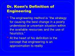 dr koen s definition of engineering1