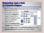 step by step apply a style to a smartart diagram