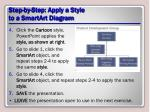 step by step apply a style to a smartart diagram1