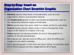 step by step insert an organization chart smartart graphic4