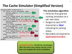 the cache simulator simplified version