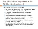 the search for competence in the civil service continued1