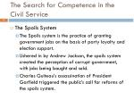 the search for competence in the civil service