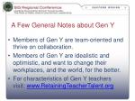 a few general notes about gen y
