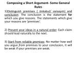 composing a short argument some general rules