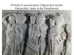 prelude to assassination hipparchos insults harmodios sister at the panathenaia