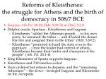 reforms of kleisthenes the struggle for athens and the birth of democracy in 508 7 bce