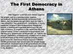 the first democracy in athens