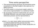 time series perspective