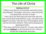 the life of christ12
