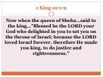 1 king 10 1 9
