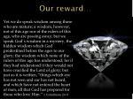 our reward2