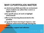 why e portfolios matter