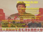 china follows its own path