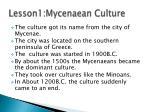 lesson1 mycenaean culture