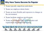 why have teams become so popular