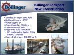 bollinger lockport new construction