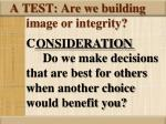 a test are we building image or integrity1