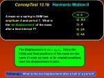 conceptest 13 1b harmonic motion ii
