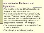 information for freshmen and sophomores
