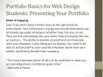 portfolio basics for web design students presenting your portfolio2