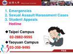 1 emergencies 2 sexual assault harassment cases 3 student appeals hotline