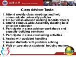 class advisor tasks