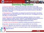 dormitory regulations
