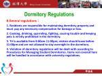 dormitory regulations1