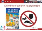 drinking of alcohol is prohibited1