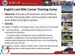 english last mile career training camp