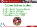 freshmen electronic handbook