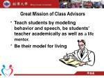 great mission of class advisors