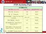 ptpi activity plan