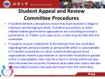 student appeal and review committee procedures
