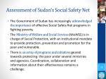 assessment of sudan s social safety net