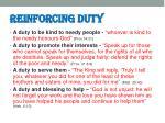 reinforcing duty