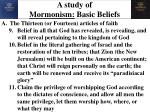 a study of mormonism basic beliefs2