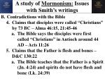 a study of mormonism issues with smith s writings13