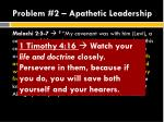 problem 2 apathetic leadership1