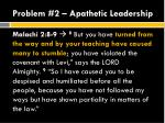 problem 2 apathetic leadership2