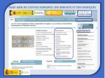 page web de l office espagnol des brevets et des marques